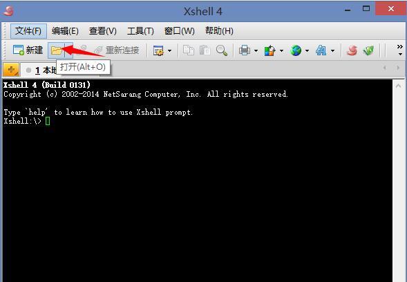 Xshell 配置文件备份方法介绍 三联